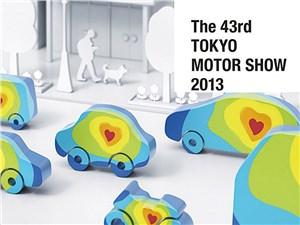 Токио мотор шоу 2013