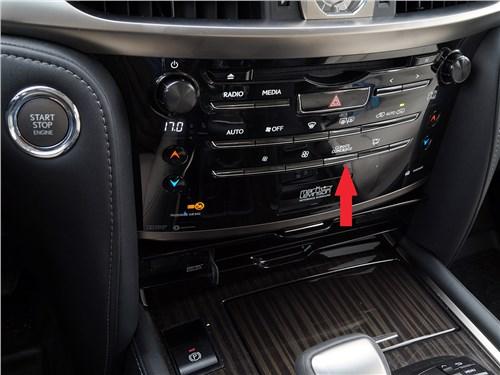 Lexus LX 2016 Climat Concierge