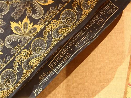 Фирменное клеймо на платке – повод для гордости его производителя