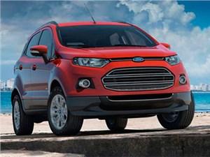 Появилась первая информация о стоимости кроссовера Ford EcoSport российской сборки