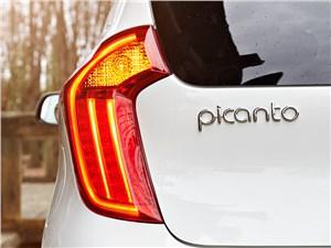 Kia Picanto 2015 задний фонарь