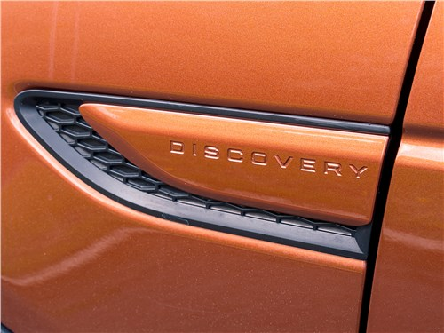 Land Rover Discovery Sport 2020 логотип