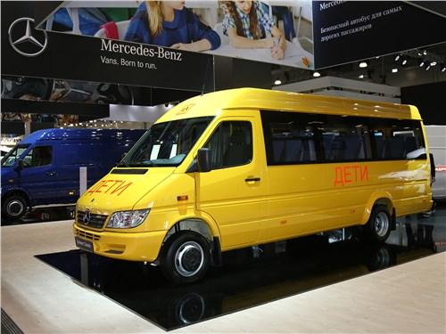 Школьный автобус Mercedes-Benz Sprinter Classic