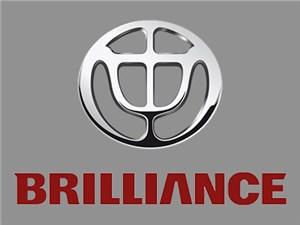 Китайский автопроизводитель Brilliance основал финансовую компанию