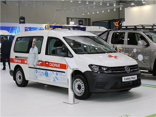 Автомобиль скорой помощи Volkswagen Caddy Maxi