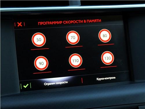 Предпросмотр ds4 crossback 2016 монитор