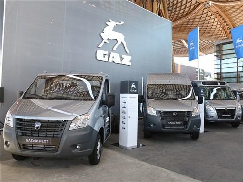 прототипы фургона «ГАЗель Next»