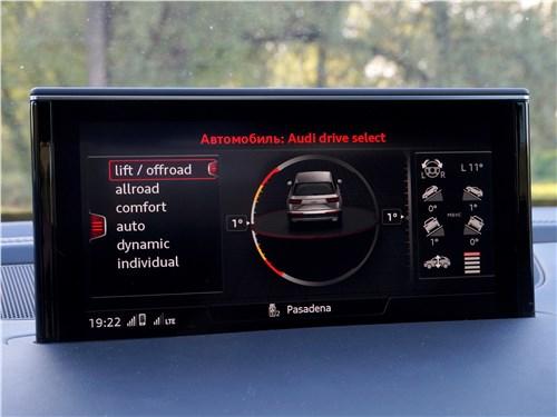Предпросмотр audi q7 s-line 2016 монитор