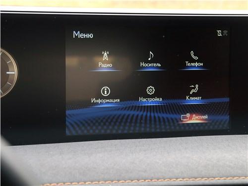 Предпросмотр lexus ux 200 2019 монитор
