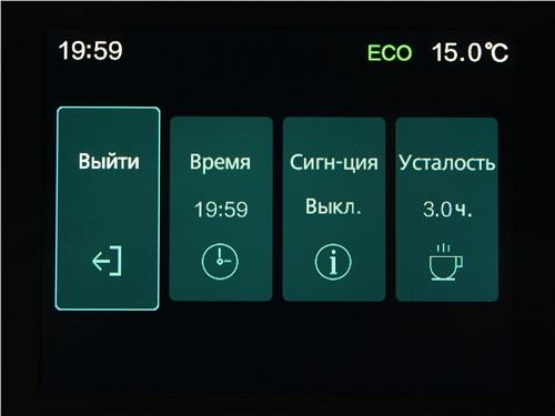 Chery Tiggo 7 2019 экран бортового компьютера