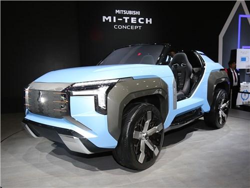 Mitsubishi Mi-Tech Concept 2019 вид спереди