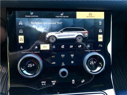 Land Rover Range Rover Velar (2021) центральная консоль