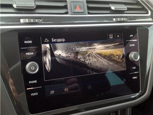 Volkswagen Tiguan 2017 центральная консоль