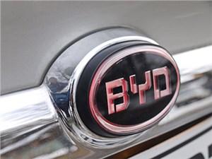 Новость про BYD - Еще одна марка автомобилей покинула российский рынок
