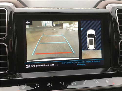 Citroen C5 Aircross 2020 монитор