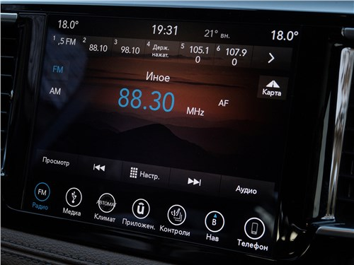 Chrysler Pacifica 2017 центральный дисплей