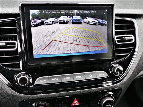 Hyundai Solaris 2020 монитор