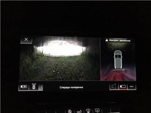 Audi Q7 (2020) монитор