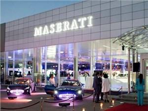 Компания Maserati обвиняется в фальсификации объемов продаж