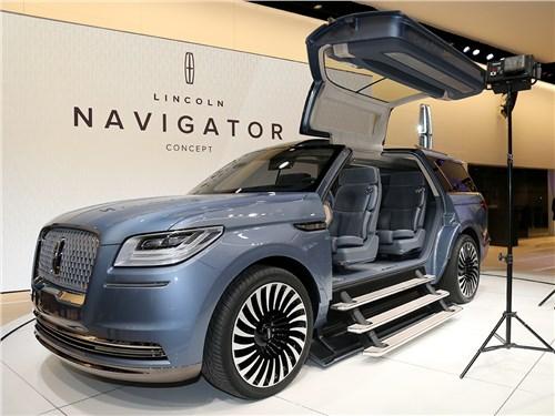 Автосалон в Нью-Йорке 2016 Lincoln Navigator