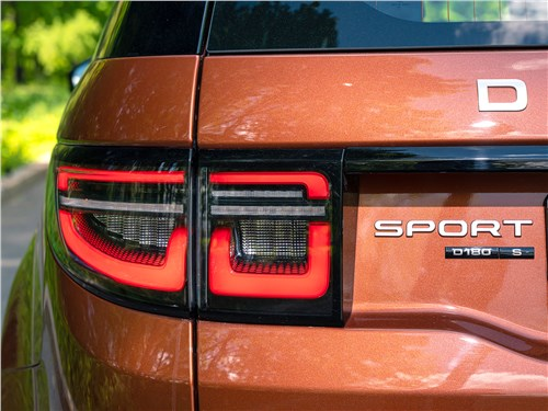 Land Rover Discovery Sport 2020 задний фонарь