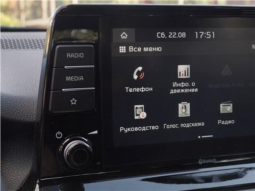 Kia Seltos 2020 центральный многофункциональный дисплей