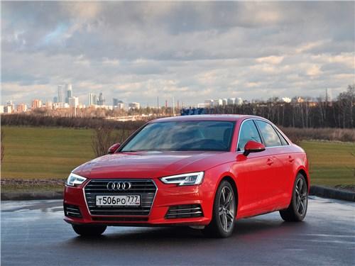 Audi A4 - audi a4 2016 выход в свет