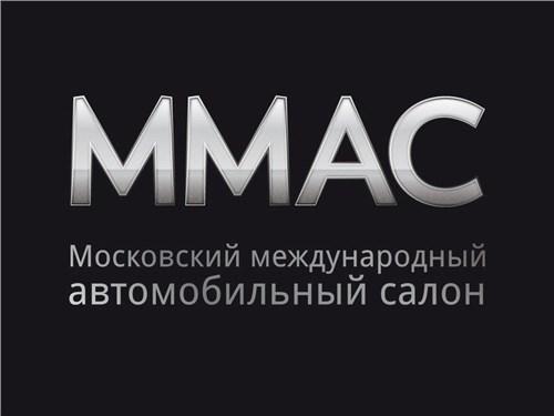 Организаторы Московского автосалона снизили арендную ставку выставочных площадей