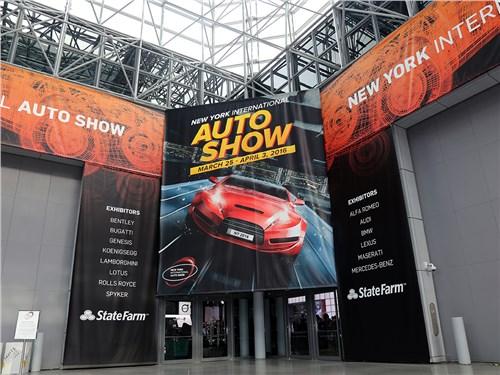 Автосалон в Нью-Йорке 2016. Яблочный фреш