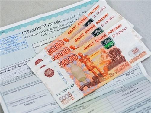 В России начинается период замены полисов обязательного автострахования