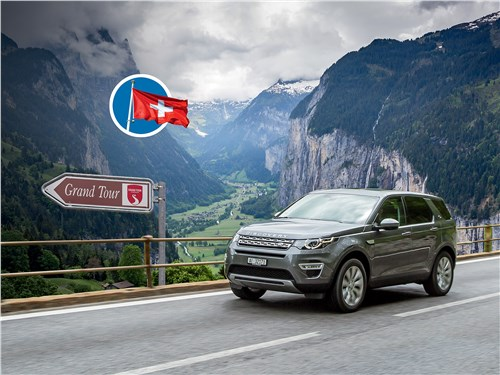 Land Rover Discovery Sport - дороги мира. land rover discovery sport альпийская рапсодия.