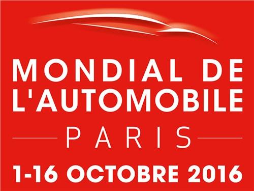 Автосалон в Париже 2016