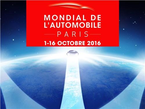 Автосалон в Париже 2016 Гигабайты с выставки