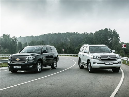Chevrolet Tahoe, Toyota Land Cruiser - сравнительный тест toyota land cruiser и chevrolet tahoe. корпорация монстров