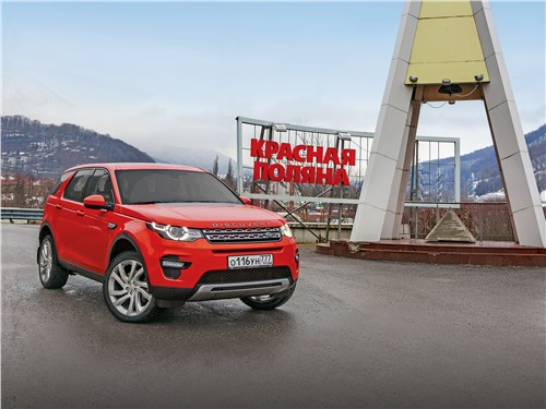 Land Rover Discovery Sport - специальный репортаж. зима-лето. land rover discovery sport 2015