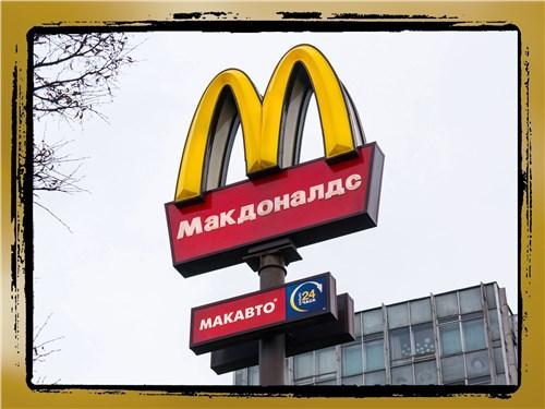 В Москве на Ленинградском шоссе открылся первый McDonald's