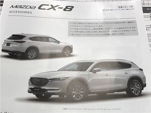 Новость про Mazda - Mazda CX-8