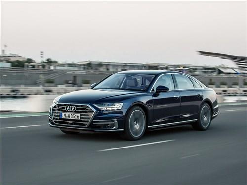 Audi A8 - audi a8 2018 научился ездить без водителя