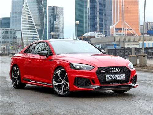 Audi RS5 2018 умеет сочетать несочетаемое