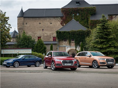 Audi: Повелевая кольцами
