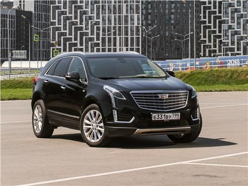 Cadillac XT5 - cadillac xt5 2017 заокеанский ответ европейскому мейнстриму