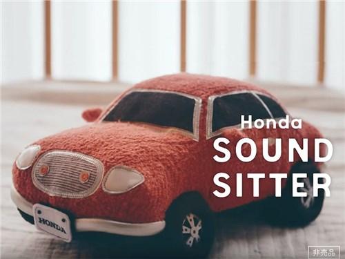Новость про Honda - Если ребенок твой плачет, купи ему Honda NSX