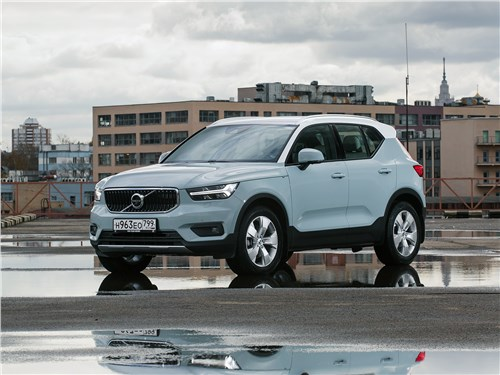 Volvo XC40 - volvo xc40 2018 сквозь призму скандинавских ценностей