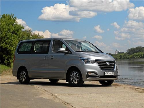 Hyundai H-1 - hyundai н-1 2018 продвинутый специалист по деловым поездкам