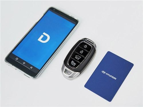 Автомобили Hyundai можно будет открывать и заводить с телефона