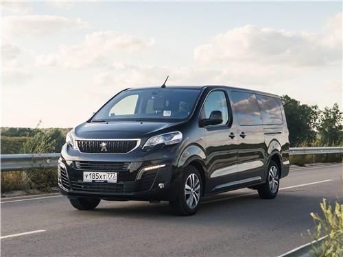 Peugeot Traveller 2018 Уступите место!