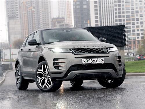 Land Rover Range Rover Evoque (2020) вид спереди