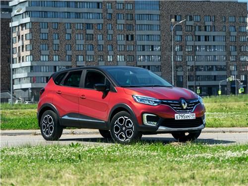 Renault Kaptur (2020) вид спереди