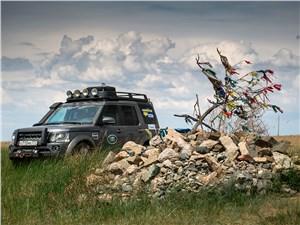 Land Rover Discovery 4 2015 вид спереди