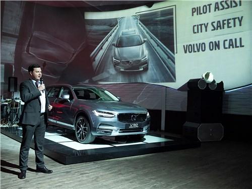 презентация Volvo V90 Cross Country 2017